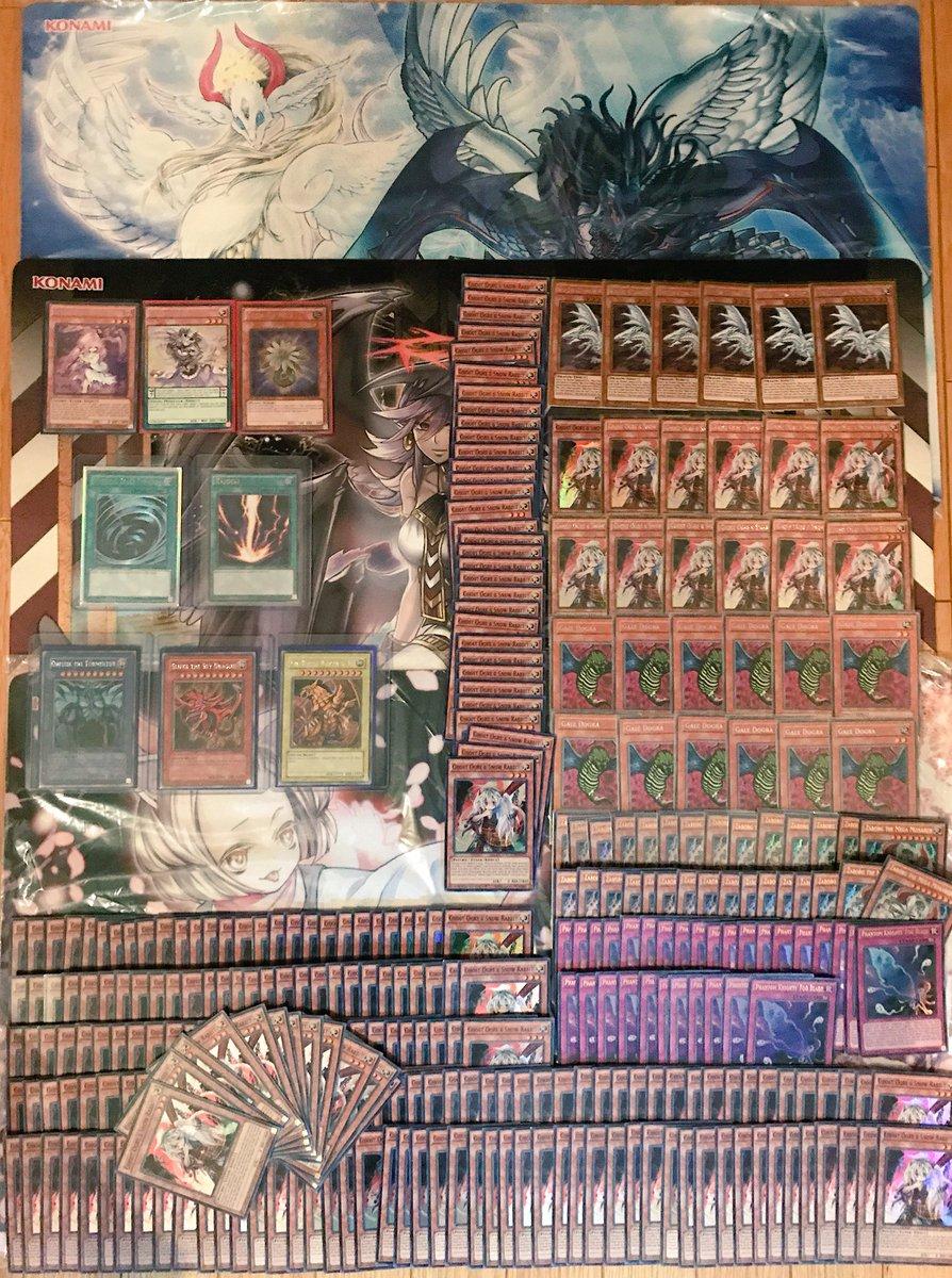 【七夕企画】🎋うさぎの襲来🎋1P777円うさぎは200枚以上‼️‼️亜白龍ゲールドグラサボルグファントムソードサイクロン