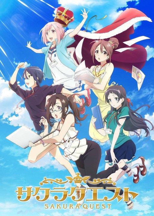 サクラクエスト:テレビアニメ第2クールの新ビジュアル公開