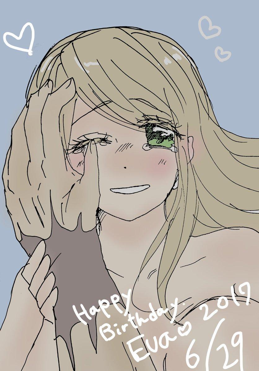 エヴァちゃんお誕生日おめでとう~‼😭♥アドルフさんとお幸せに‼