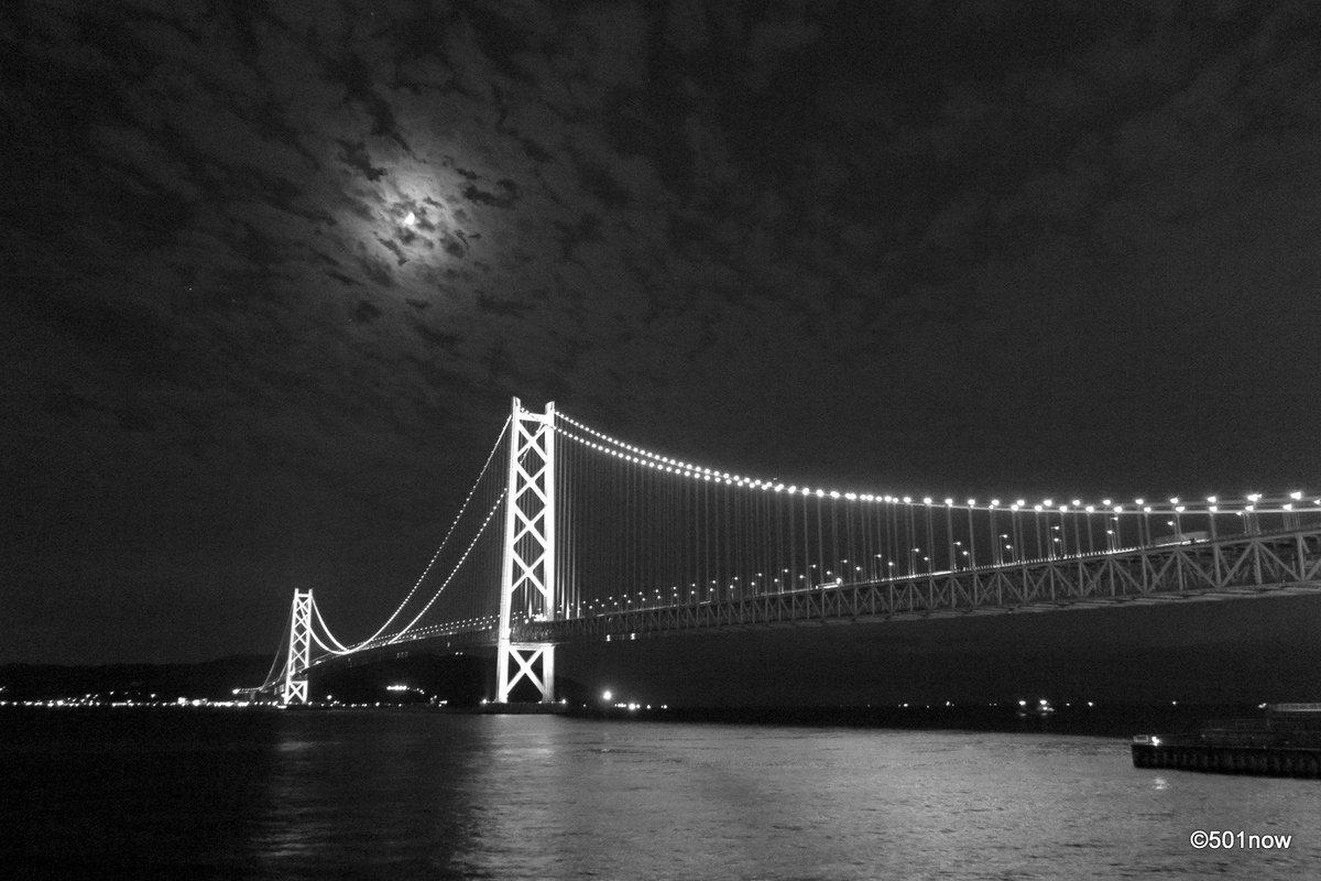 『明石海峡大橋』#写真撮ってる人と繋がりたい#写真好きな人と繋がりたい#ファインダー越しの私の世界#写真 #カメラ #モ