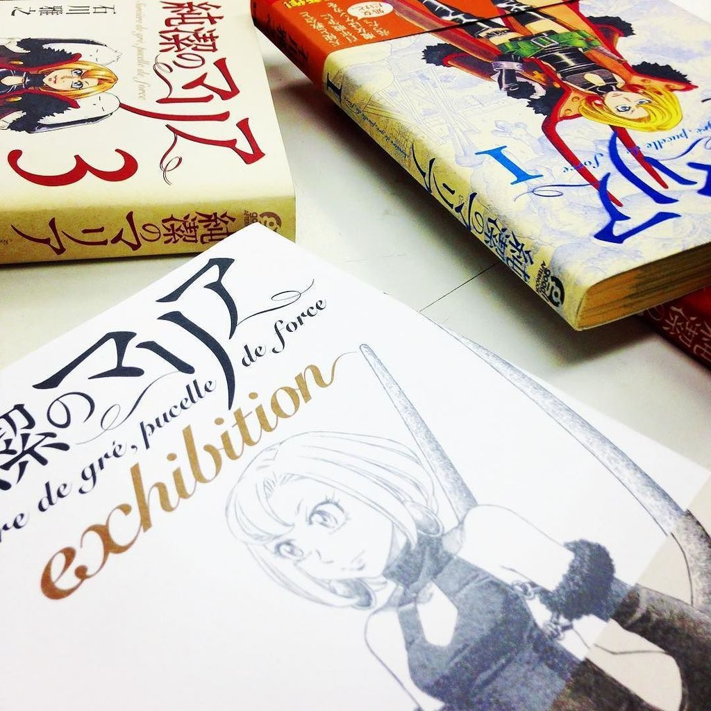 入荷案内です。石川雅之さんの「純潔のマリア」全巻セットが入りました。石川雅之さんのコーナーにあります。#漫画 #comi