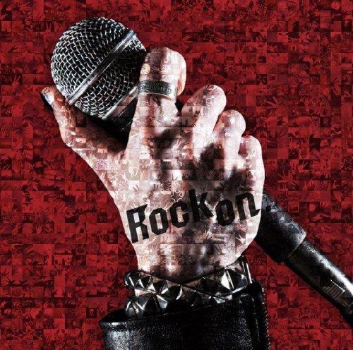 Rock on./ナノアルペジオの歌や魔法戦争のEDが入ってるアルバムBorn to beを聴く為に購入したけどカッコい