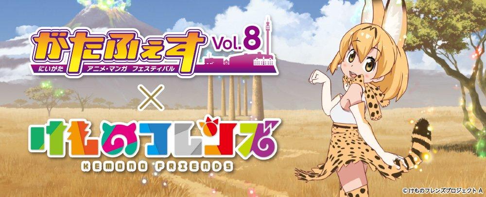 けものフレンズトークショー&LIVE、Pile&石田燿子Finale LIVE、ラブライスハーベストショー、チケット情報