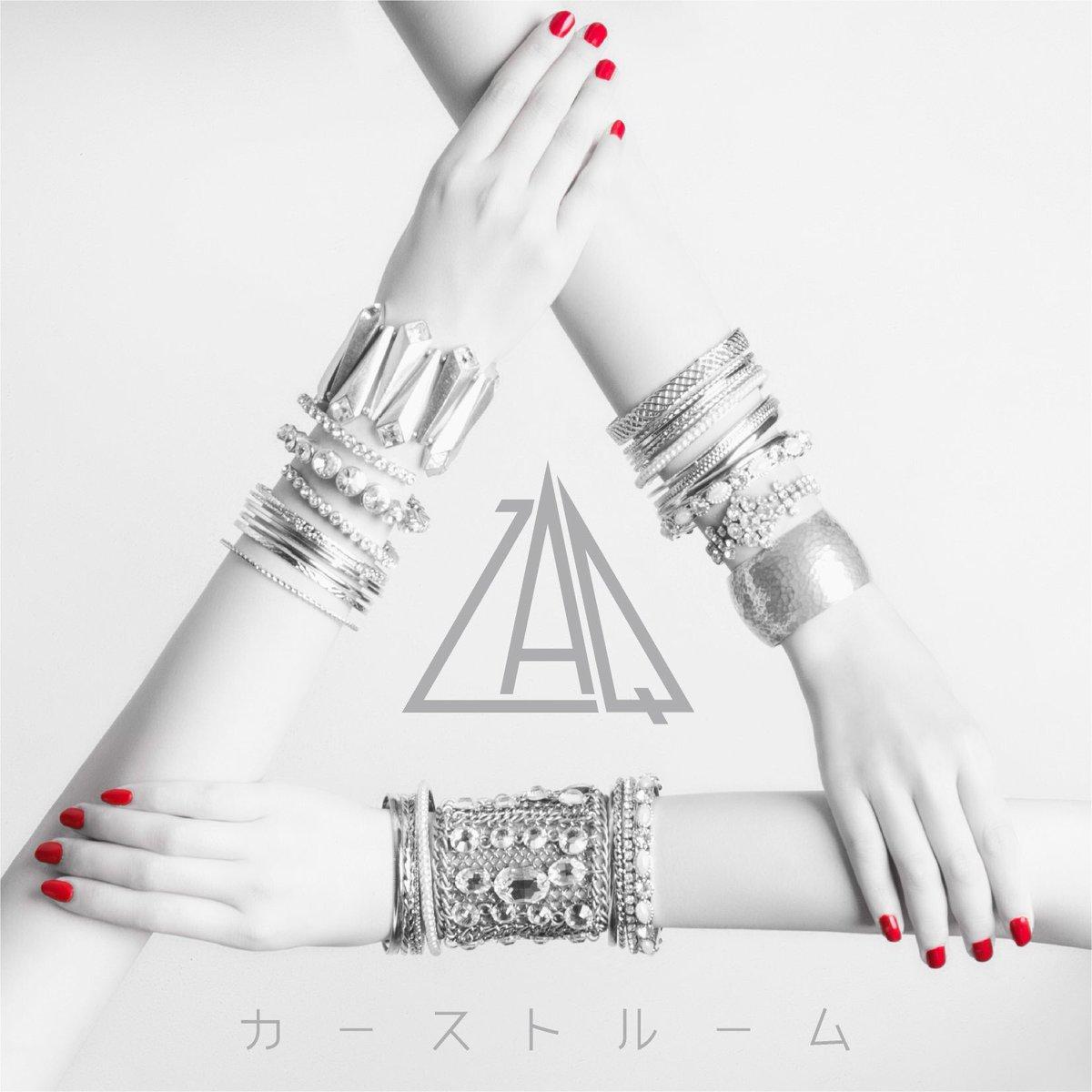 『阿澄佳奈のキミまち!』お聞き·ご覧くださった皆様ありがとうございます!「カーストルーム」は8/9発売です。絶賛MVフル