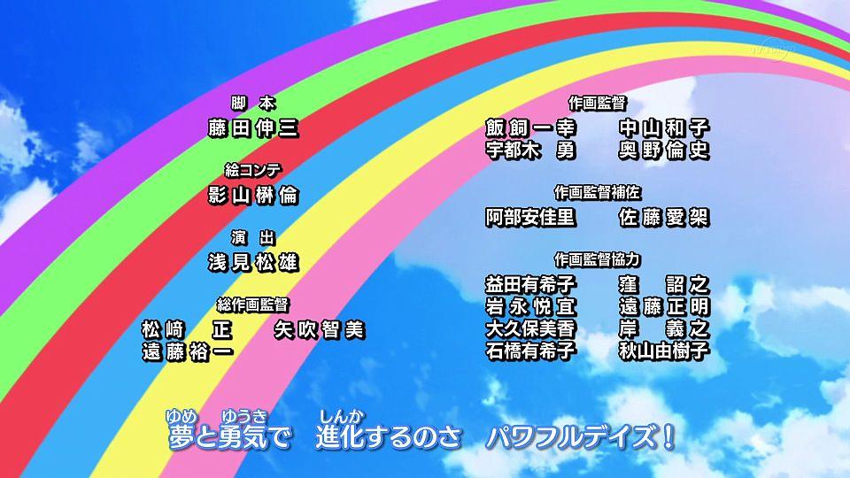 パズドラクロス 55話/Studio Blanc.グロス。作画監督協力の遠藤正明さんはブリッツのソウルブレイブとゼウスの