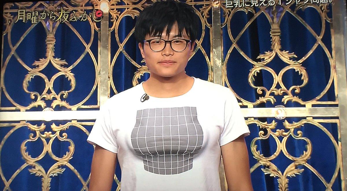 浅田真央応援スレpart8024©2ch.netYouTube動画>3本 ->画像>214枚