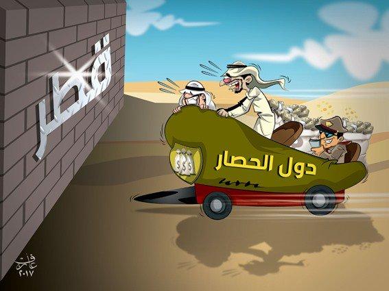 #كاريكاتير