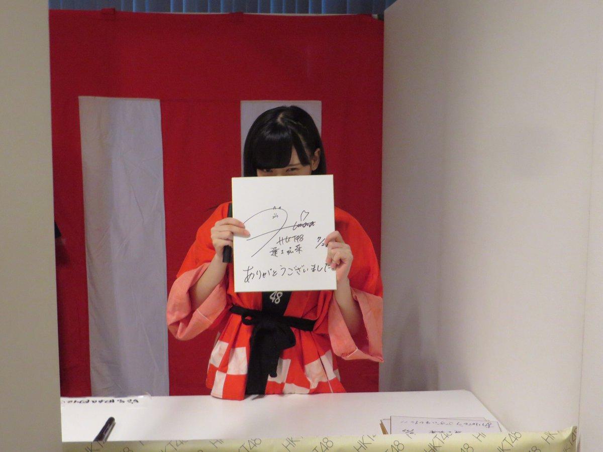 【博多の】HKT48★1555【本スレ】©2ch.netYouTube動画>7本 ->画像>76枚