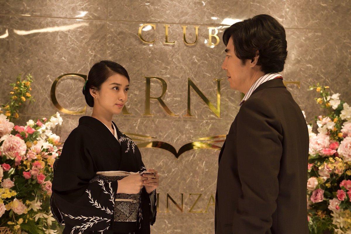 黒革の手帳見た!武井咲ちゃん綺麗だなぁー(*'▽'*)♡すべてがFになるの時にドアップで写ってハッとしたことあったけど、