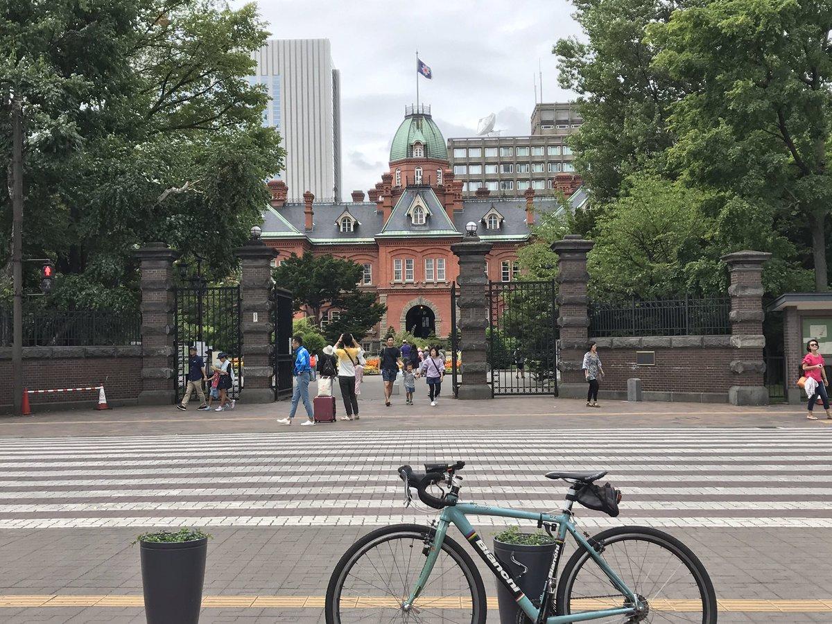 DJアナゴッポラ自転車旅、日本縦断完結編!はっじまっるよーwwwwwwww帰って来たぞ、ノエル! #sorameso