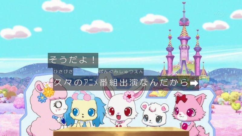 TVアニメ復活作戦… #jewelpet #rilurilufairilu #リルリル