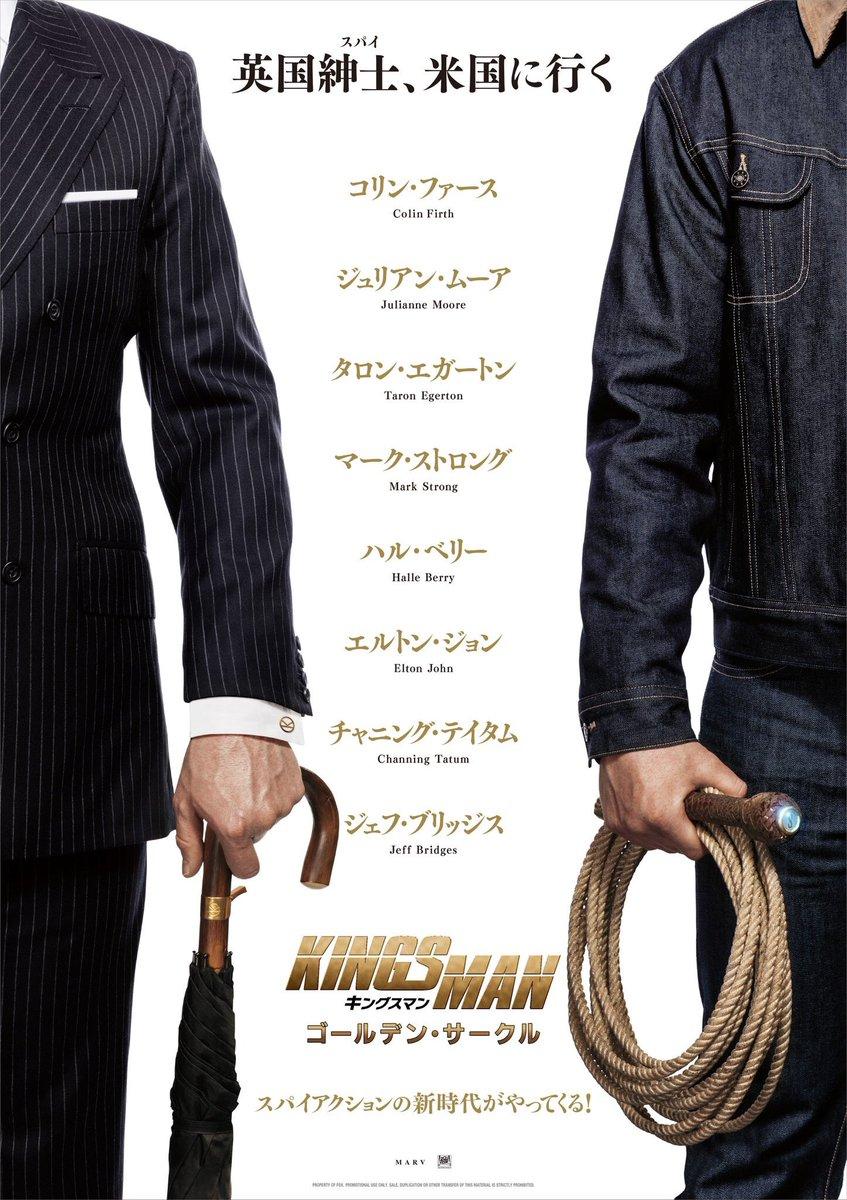 前NHK(だったハズ)でやってたアニメ『英国一家、日本を食べる』みたいな感じの宣伝文句。ちょっと好きだったり。