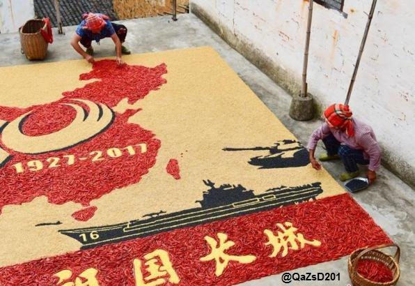 مقاطعة #جيانغشي باستخدام الحبوب الغذائية