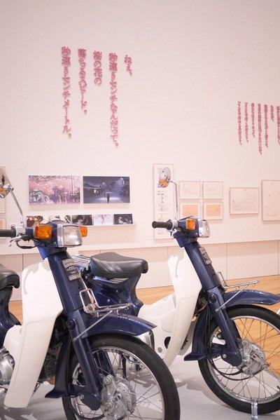 8/27迄! RT : 大岡信ことば館で開催中の #新海誠展 は、あと一ヶ月をきりました!#君の名は。ファンの方も、#ほ
