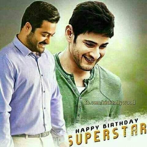 Happy birthday super star mahesh babu