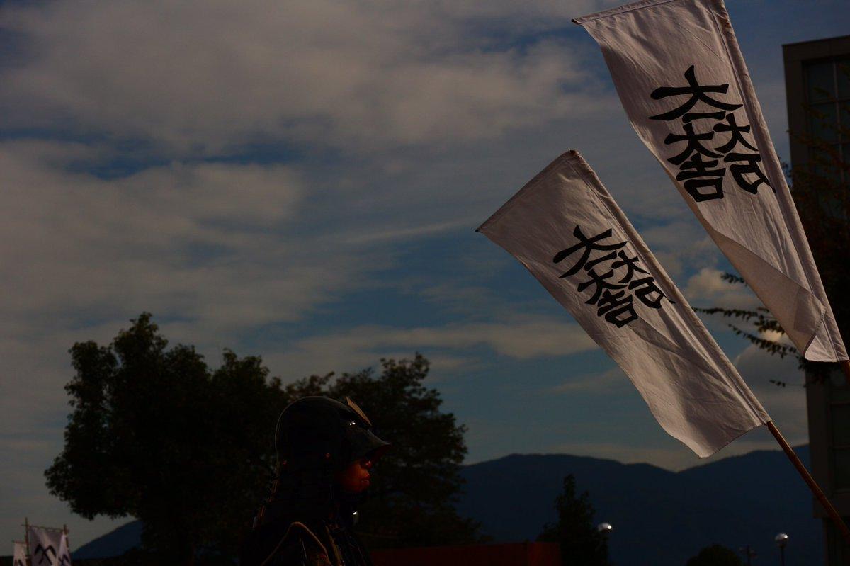 今日18時45分~の『ねこねこ日本史』は石田三成ニャンฅ^•ﻌ•^ฅ再放送だけどとっても一生懸命なニャンコちゃんなのでみ