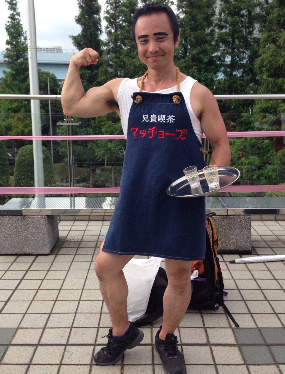 コスプレサミットに続いて夏コミに「剛田猛男」降臨!んーーいい笑顔!!CAT'S・DIEさん()#C92コスプレ  #C9