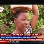 Suala La Maji Safi Mtwara
