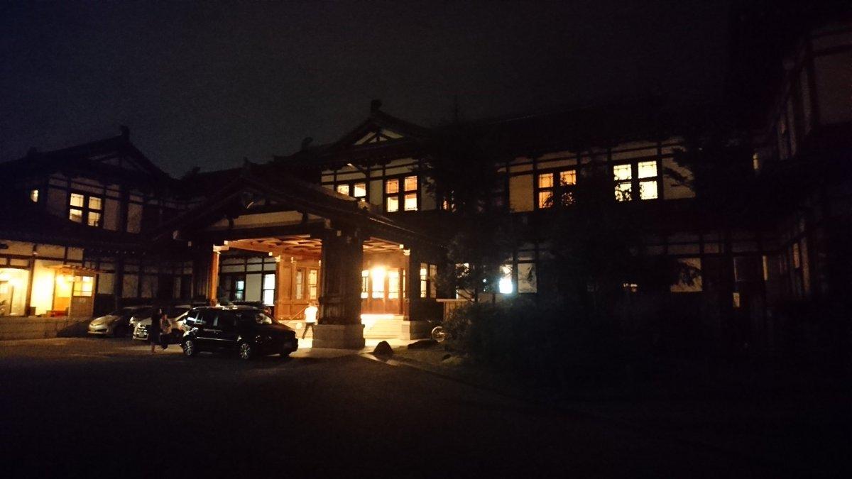 今夜の名瀬家。#kyo_kai#境界の彼方#奈良ホテル