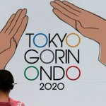 More than 2000 Olympic mascot design applications received for Tokyo 2020