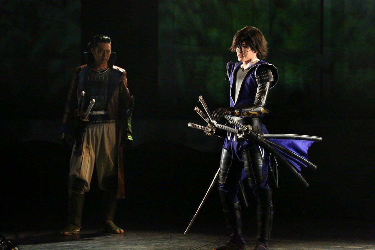 斬劇『戦国BASARA』小田原征伐、本日は19時開演の1回公演、毛利元就役は健人さんです。さらに終演後には、政宗、幸村、