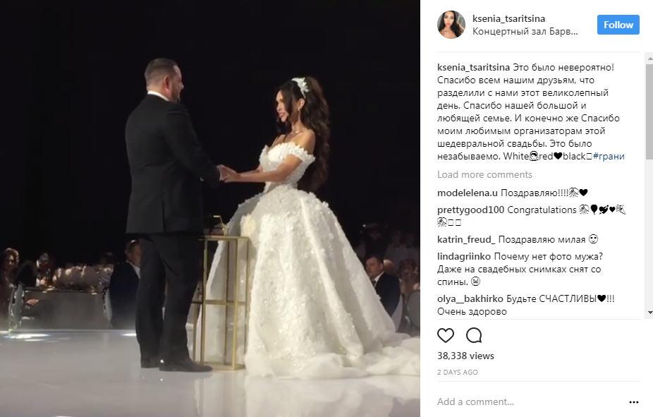 Russian oligarch, model fiancée tie the knot in multimillion-dollar wedding