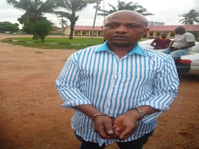 Police detention: Evans knows fate August 29