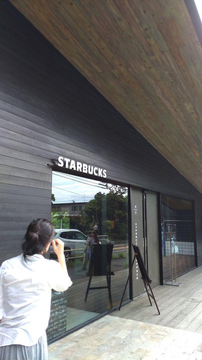 御成町のスタバ、となりのトトロ駐車場との連携が無くなってた。(T_T)