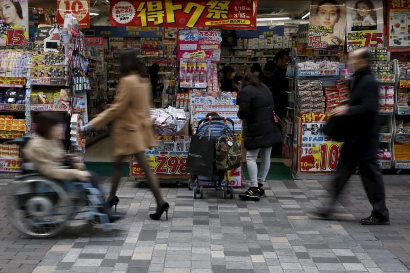 Japan's consumer prices seen rising for seventh straight month in July