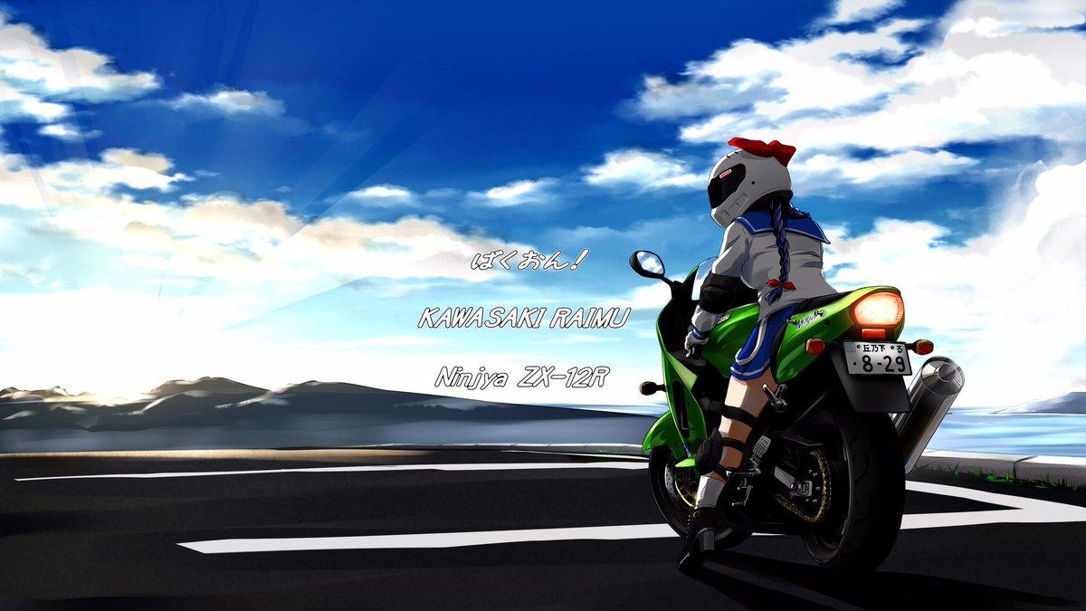 #バイクの日 #ばくおん #12R #zx12r 写真&絵 by まりもさん♪( )