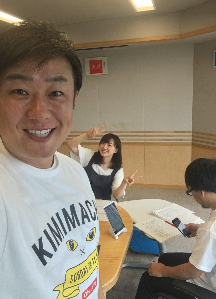 キミまち!はじまるよー(*゚▽゚*) 準備はいい? #kimimachi
