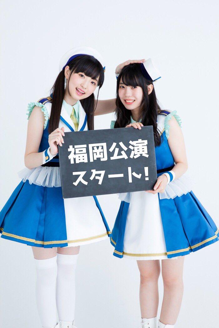 【Wake Up, Girls!4thLIVETOUR④】福岡公演、スタートです!いくぞ!がんばっぺ!Wake Up,