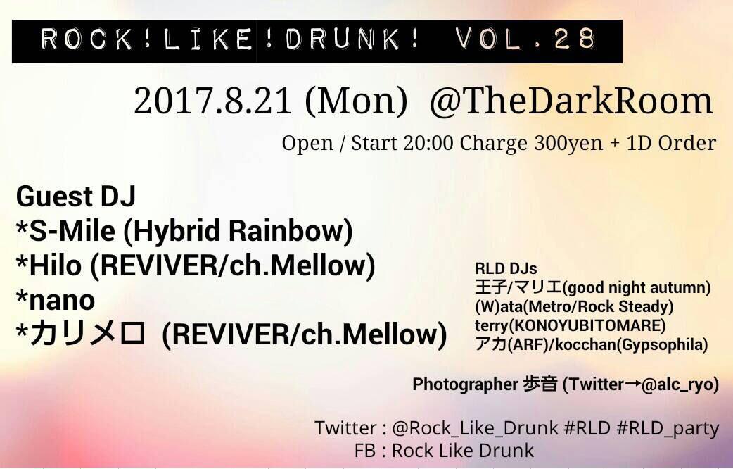 明日!!-Rock!Like!Drunk! vol.28-8/21(Mon)20:00start¥300(1D Orde