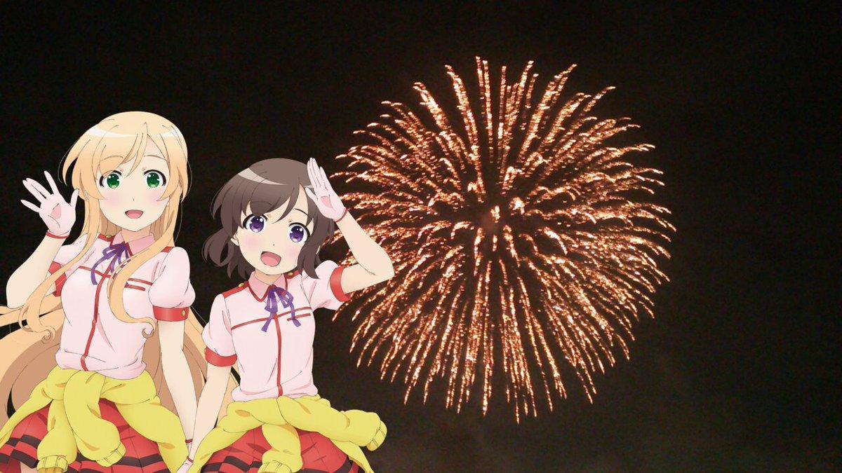 大きな花火だよっ☆ #流山花火大会 #locodol #butaimeguri