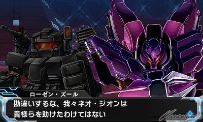 【ガンダムUC】袖付きの戦力規模ってどのぐらい?★ :  GUNDAM.LOG|ガンダムまとめブログ