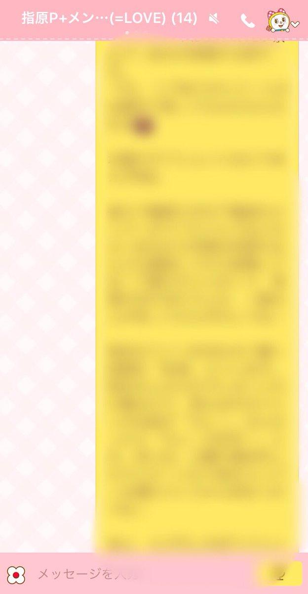 【指原P】=LOVE★6【イコラブ】©2ch.netYouTube動画>5本 ->画像>97枚