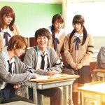Japanese film blank 13 to premiere in KL