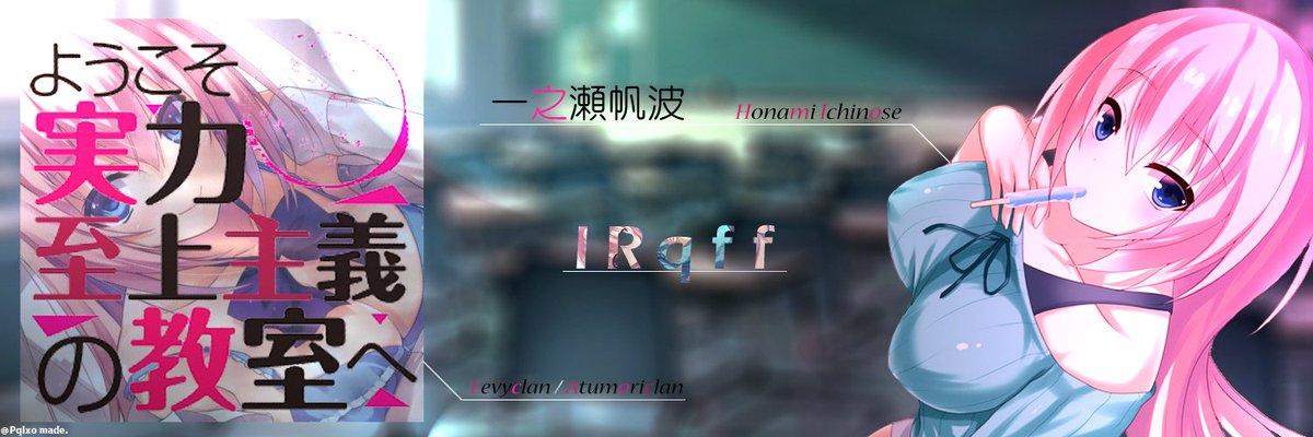 Present for  RT&favお願いします😀依頼とか来たら嬉しいなぁ[Plzbo3 header&Avi制作 P