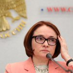 Russia bailout stokes fears of a systemic banking crisis