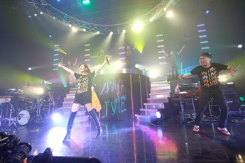 沼倉愛美 1stライブツアー「My LIVE」最終公演レポート 「これが沼倉愛美のライブなんだなと、皆さんに教えてもらい