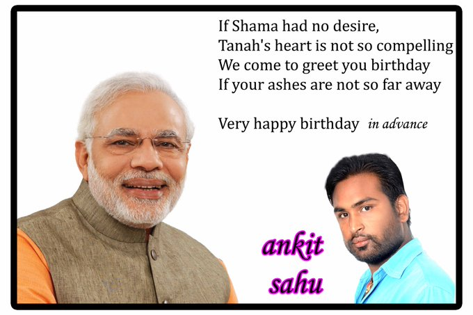 Happy birthday in advance narendra modi ji