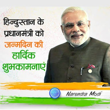 Happy birthday prime minister Narendra Modi