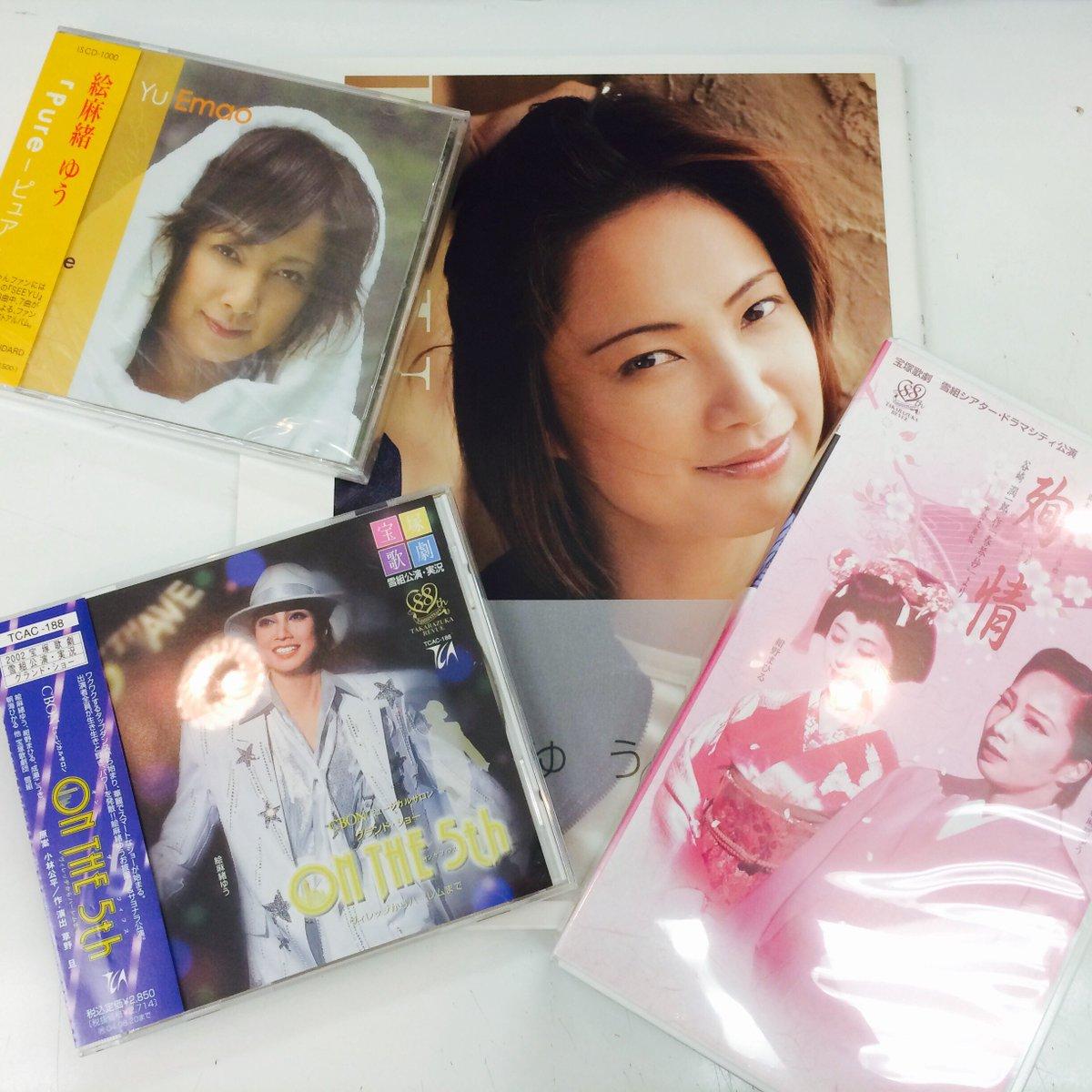 【宝塚アン 有楽町駅前店】今年デビュー30周年でもある、元雪組トップスター えまおゆうさん🌟お誕生日おめでとうございます