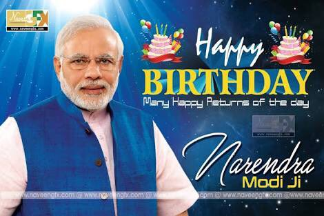 Wishing you a year of amazing moments and reasons to smile. A very Happy Birthday to Narendra Modi
