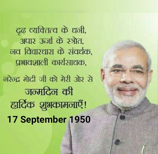 Many Many Happy Birthday my most popular and powerful person. Narendra Modi ji.