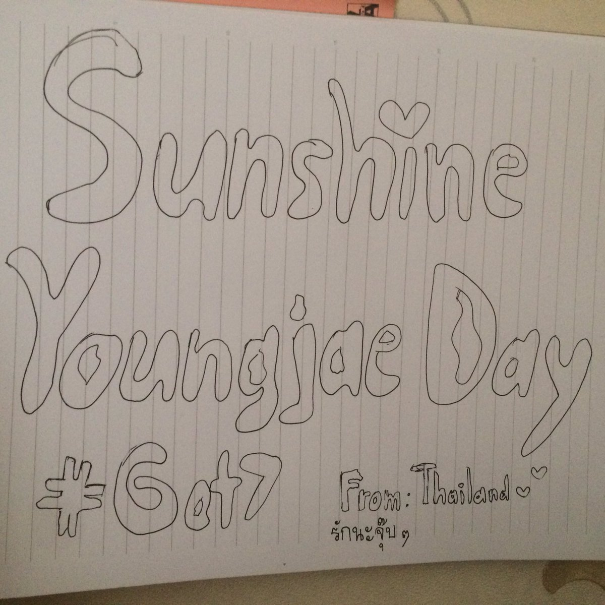 #SunshineYoungjaeDay