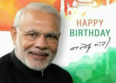 Happy birthday to our honourable prime minister shri.Narendra Modi ji.