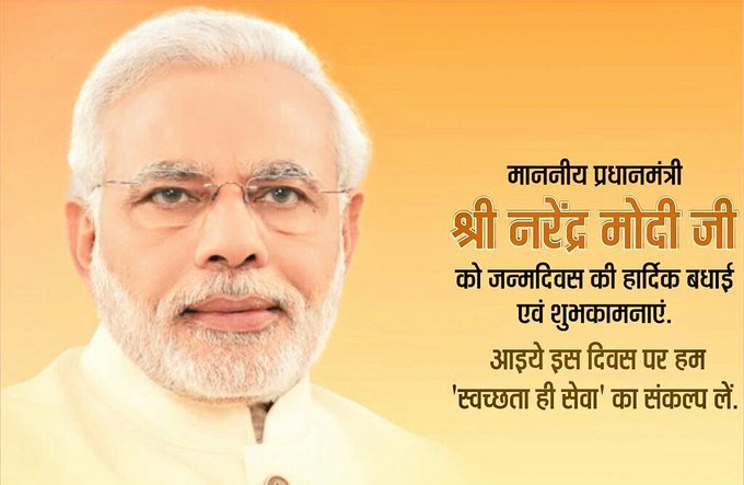 HAPPY BIRTHDAY OUR HONABLE PM SHREE NARENDRA MODI JEE