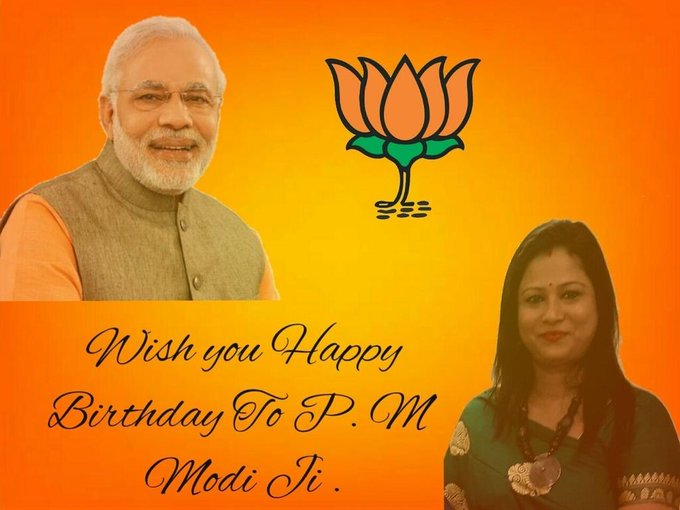Happy Birthday to our great PM Narendra Modi Fri BJP OBC morcha Assam Pradesh