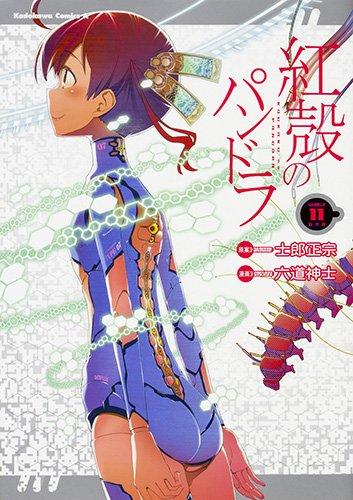 【コミック情報】明日発売予定『紅殻のパンドラ ⑪』!メロン限定特典には「描き下ろしイラストカード」が付きます☆